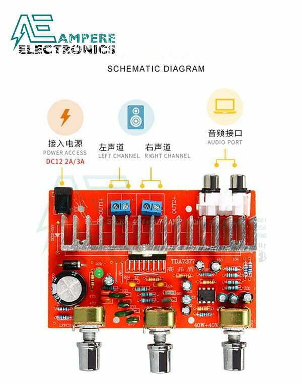 DX-7377 Digital Power Audio Stereo Amplifier Module, 12Vdc, 80W